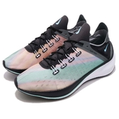 Nike 慢跑鞋 EXP-X14 QS 黑 灰 透明鞋面設計 男鞋 舒適緩震 運動鞋【PUMP306】BQ6972-001