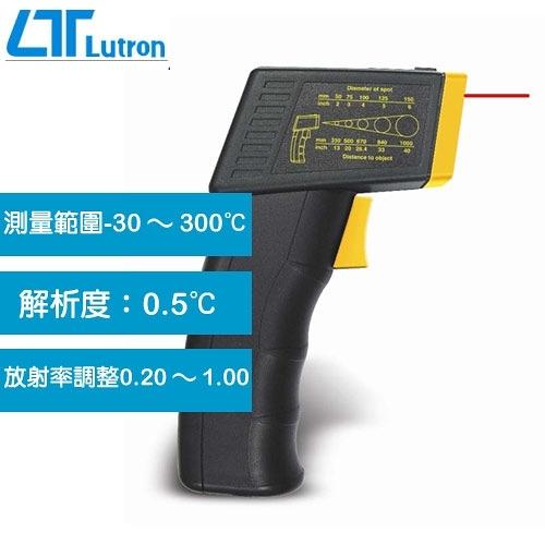 Lutron 紅外線溫度計 TM-958
