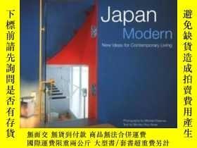 二手書博民逛書店Japan罕見ModernY364682 Michiko Rico Nose Periplus Edition
