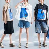藝術風印花襯衫領上衣-多尺碼 獨具衣格