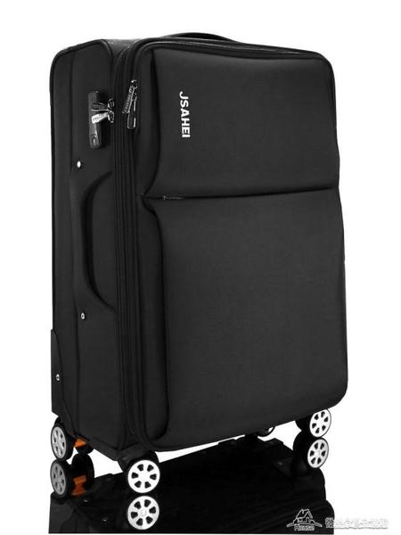 行李箱 日系行李箱20寸輕便密碼拉桿箱萬向輪靜音登機旅行箱子【快速出貨】
