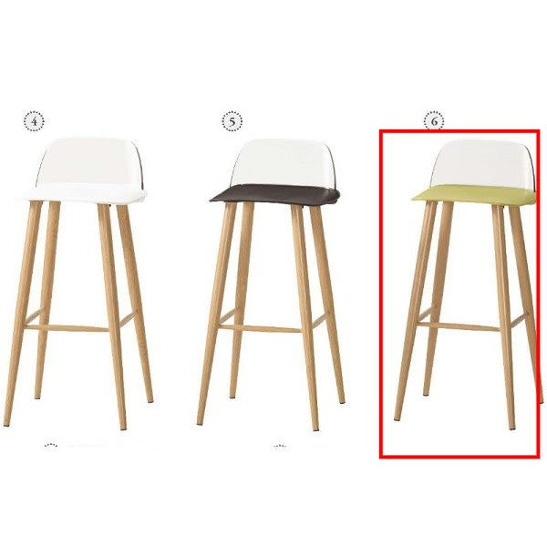 吧檯椅 MK-1044-6 布魯諾吧椅(低)(綠)(五金腳)【大眾家居舘】