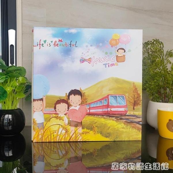 4r相冊本影集 插頁式成長紀念冊500張 六寸6寸家庭兒童寶寶相薄本 居家物語