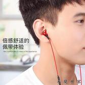 入耳式重低音小米有線蘋果華為通用