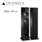 【新竹勝豐群音響】Triangle Elara LN-07  落地型喇叭 Black