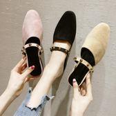 半拖 拖鞋女時尚百搭包頭鞋鉚釘圓頭平底穆勒鞋 - 古梵希鞋包