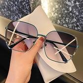 2021年新款太陽眼鏡女時尚韓版潮墨鏡女防紫外線圓臉大臉顯瘦夏季 初色家居館