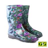 【G&G】花團錦簇網紋中筒雨靴 (GG001-GR)