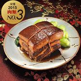 【黑橋牌】精燉東坡肉 -蘋果日報年菜評比肉類第三名