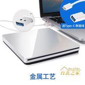 蘋果Macbook pro air筆記本光驅外置USB3.0吸入式DVD刻錄機靜音xw