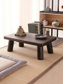 日式榻榻米實木飄窗桌簡約炕桌迷你床上小桌子窗台茶几矮方桌茶桌xw
