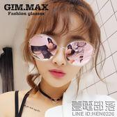 新款太陽鏡女士大框炫彩反光墨鏡韓國圓臉眼鏡潮個性眼睛(配拉鏈盒)【萬聖節推薦】