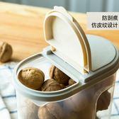 大開口密封罐廚房干果儲物罐