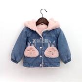 女童加絨外套2021新款洋氣兒童秋冬加厚牛仔衣女寶寶冬裝上衣小童