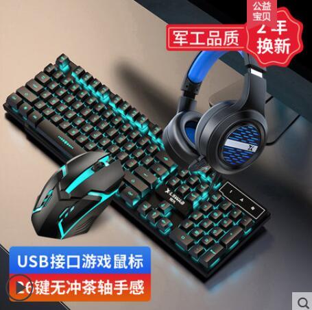 吃雞神器 真機械手感鍵盤臺式電腦網吧電競lol套裝 科炫數位