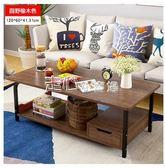 客廳桌子茶幾桌子簡約經濟型客廳小戶型長方形仿實木走心小賣場YYP