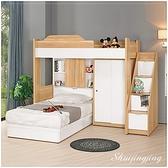 【水晶晶家具/傢俱首選】JM1694-2卡爾7.1尺多功能五件式床組~~全方位大滿足