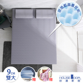 House Door 防蚊防螨9cm藍晶靈涼感記憶床墊全配組-雙大復刻灰