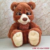 電動玩偶35cm仿真電動小熊毛絨玩具說話眨眼睛嘴巴動公仔安撫娃娃發聲玩偶 年終狂歡
