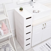 馬桶置物架 浴室置物架落地衛生間收納柜夾縫儲物廁所洗手間縫隙馬桶邊柜側柜-凡屋