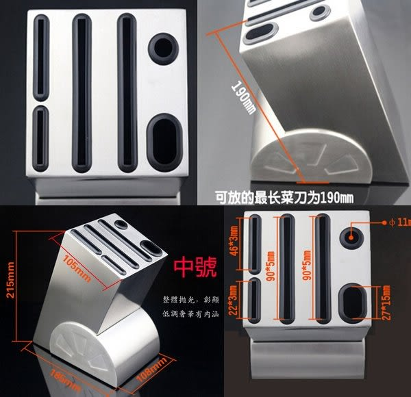 不銹鋼刀架 廚房用品刀座菜刀架 插刀置物架收納架刀具架小號