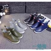 夏季雨鞋男短筒防滑水鞋低筒防水工作鞋平底水靴膠鞋廚房男士雨靴