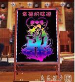 電子手寫熒光板 LED發光黑板 40 60廣告展示板小留言板廣告牌igo   良品鋪子