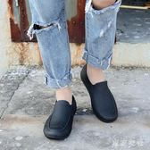 防水鞋 夏季廚房低幫時尚短筒雨靴洗車防滑廚師工作防水雨鞋 QQ7152『東京衣社』