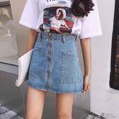 短裙/拉鏈牛仔包臀裙高腰A字半身裙女「歐洲站」