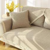 純色亞麻沙發墊布藝四季通用靠背棉麻簡約現代沙發巾套罩防滑
