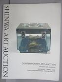 【書寶二手書T5/收藏_E1S】Shinwa Art Auction_Afternoon Session_2008/4/5