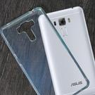 【TPU】ASUS ZenFone 3 Laser ZC551KL 5.5吋 超薄超透清水套/布丁套/高清果凍保謢套/水晶套/矽膠套/軟殼