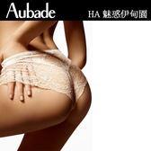 Aubade-魅惑伊甸園S-L印花蕾絲平口褲(牙白)HA