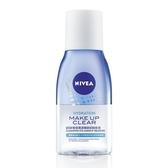 NIVEA妮維雅 保濕深層眼部卸妝液125ml 【康是美】