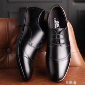 皮鞋男真皮英倫男士商務牛皮鞋子 E家人