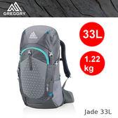 【速捷戶外】美國GREGORY 111572 女款 Jade 33 輕量網架式健行登山背包(優雅灰)  ,2019新款