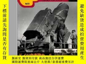 二手書博民逛書店地面力量罕見Ground Power 2004年6月號Y2815