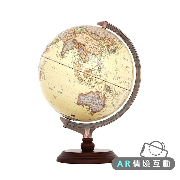 [AR互動款]【SkyGlobe】12吋古典仿古木質地球儀(中英文對照)(附燈)-大件商品請選宅配運送