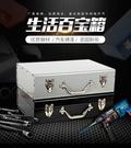 鐵箱 鐵箱子加厚款 工具箱 電動工具鐵箱...