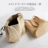 日系草編森女清新側背包手提包文藝大開口小包包  黛尼時尚精品