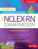 [104美國直購] 2015 美國暢銷書排行榜 (Saunders Comprehensive Review for Nclex-Rn)