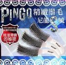 PINGO-精緻鬃毛尼龍S梳 梳理打結 對抗糾結 價值$199