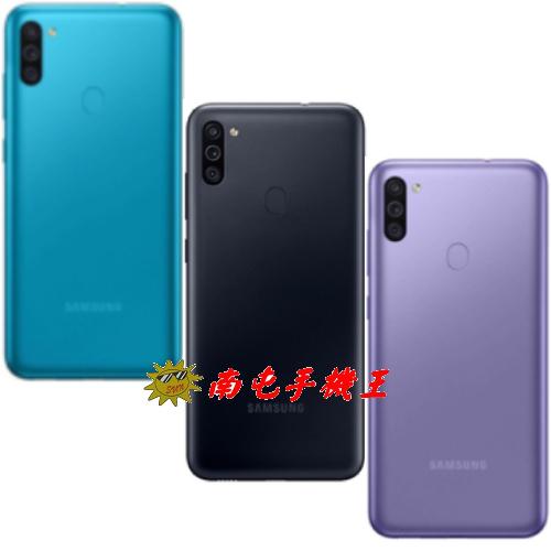 @南屯手機王@ Samsung Galaxy M11 5,000mAh大電量 (3G/32G)[宅配免運費]