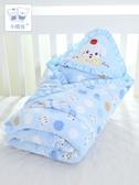 嬰兒抱被新生兒包被春秋冬季初生寶寶