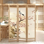 新中式實木屏風隔斷 客廳臥室辦公室玄關現代北歐半透明折屏   LN4935【東京衣社】
