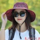 漁夫帽帽子女漁夫帽遮陽防曬太陽帽夏季戶外盆帽騎車旅游登山帽釣魚大檐 芊墨左岸