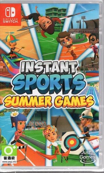 現貨中Switch遊戲 NS 即時運動 夏日遊戲 Instant Sports: Summer 簡中文版【玩樂小熊】