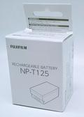 【完整盒裝】富士 Fujifilm NP-T125 鋰電子電池 [ for GFX 50s ] 原廠鋰電池
