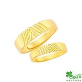 幸運草金飾 年輪說黃金成對戒指
