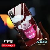 手機殼 蘋果Xxr潮牌卡通7/8plus男女款6s玻璃防摔iPhonex電鑽殼 4色
